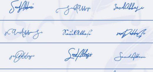 Signatures for Saud Abbasi