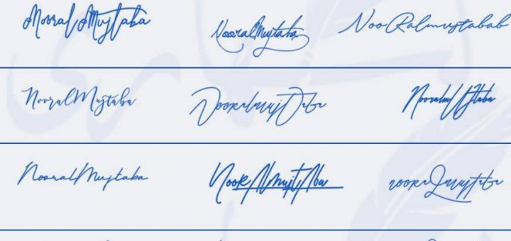 Signatures for Noor Al Mujtaba