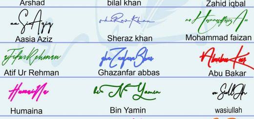 mix name signature