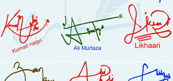 abdullah handwritten signature ideas, abid ali handwritten signature_ideas, ali ahmad handwritten signature_ideas, ali asghar handwritten signature_ideas, ali murtaza handwritten signature_ideas, ameer khan handwritten signature_ideas, arif sultan handwritten signature_ideas, azam ahmad handwritten signature_ideas, bashir ullah handwritten signature_ideas, danial handwritten signature_ideas, dildar khan handwritten signature_ideas, ghazanfar ali handwritten signature_ideas, habib ullah handwritten signature_ideas, hafeez ullah handwritten signature_ideas, hamid ali handwritten signature_ideas, haq nawaz handwritten signature_ideas, hassan ahmad handwritten signature_ideas, irfan khan handwritten signature_ideas, kamran khan handwritten signature_ideas, kiran handwritten signature_ideas, kumail naqvi handwritten signature_ideas, likhaari handwritten signature_ideas, muhammad ali handwritten signature ideas, numan khan handwritten signature_ideas, rana haroon handwritten signature_ideas, said ur rehman handwritten signature_ideas, shabir ahmed handwritten signature_ideas, shah zaib handwritten signature_ideas, shahid qureshi handwritten signature_ideas, shan masood handwritten signature_ideas, tariq ali handwritten signature_ideas, wajahat ullah handwritten signature_ideas, waqas majeed handwritten signature_ideas, zareen khan handwritten signature_ideas