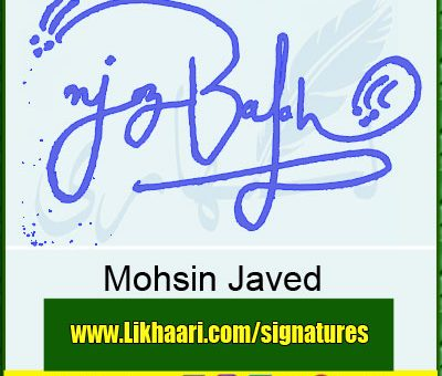 Mohsin-Javed-Signature-Styles