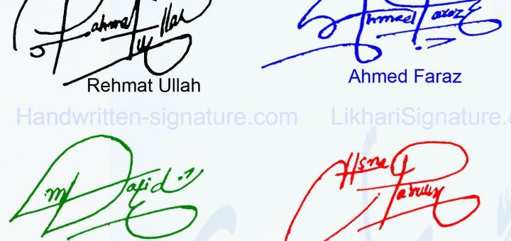 New Style Signature Ideas