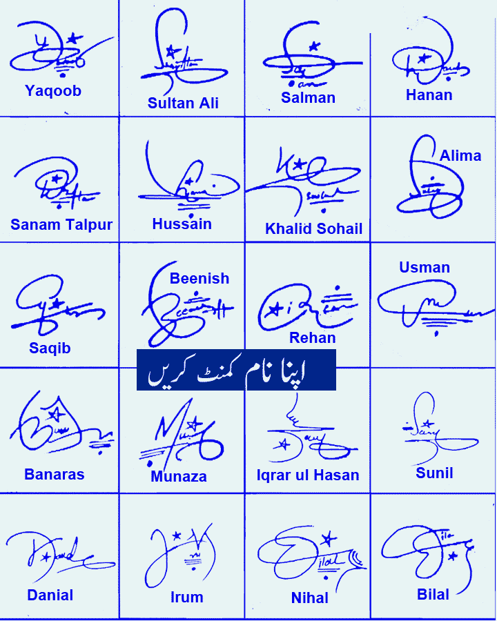 Best Handwritten Signature Style 2020